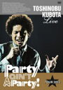 "【送料無料】25th Anniversary Toshinobu Kubota Concert Tour 2012 ""Party ain't A Party!""/久保田利伸[DVD]【返品種別A】"