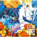 CYBER NATION NETWORK BEST 10 YEARS AFTER/Cyber Nation Network[CD]【返品種別A】