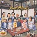 Amii-Phonic/尾崎亜美[CD]