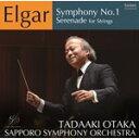 Composer: A Line - エルガー 交響曲 第1番 弦楽のためのセレナード/尾高忠明[HybridCD]【返品種別A】