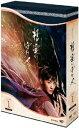 【送料無料】精霊の守り人 シーズン1 DVD-BOX/綾瀬はるか[DVD]【返品種別A】