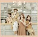 [初回仕様]Sing Out!(TYPE-C)【CD+Blu...