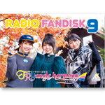 【送料無料】TrySailのTRYangle harmony RADIO FANDISK9/TrySail(麻倉もも、雨宮天、夏川椎菜)[CD+DVD]【返品種別A】