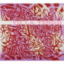 藝人名: Y - アイ・アム・ノット・アフレイド・オブ・ユー・アンド・アイ・ウィル・ビート・ユア・アス/ヨ・ラ・テンゴ[CD]【返品種別A】