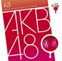 【送料無料】チームA3rdStage「誰かのために」/AKB48[CD]【返品種別A】【smtb-k】【w2】