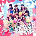 [枚数限定][限定盤]ジャーバージャ(初回限定盤/Type E)/AKB48[CD+DVD]【返品種別A】