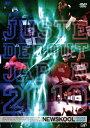 【送料無料】ストリートダンス 2on2 バトル 日本代表決定...