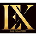 【送料無料】[初回仕様]EXTREME BEST(DVD付)/EXILE[CD+DVD]【返品種別A】