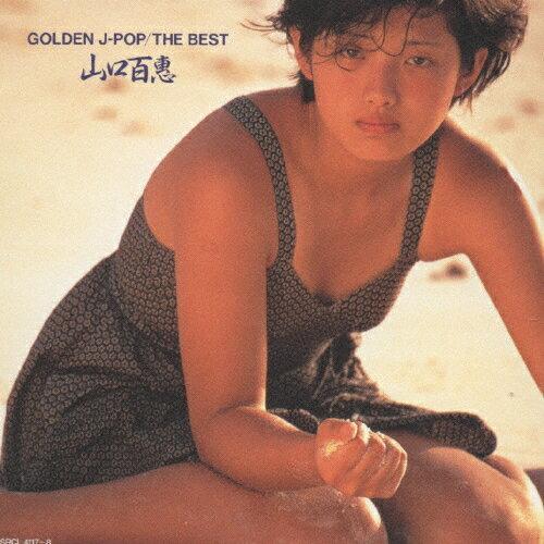GOLDEN J-POP/THE BEST 山口百恵/山口百恵[CD]【返品種別A】