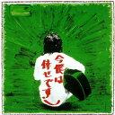 藝術家名: Sa行 - JulieIV 今 僕は倖せです/沢田研二[SHM-CD]【返品種別A】