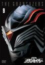 超星神グランセイザー Vol.9【東宝DVD名作セレクション】/瀬川亮[DVD]【返品種別A】