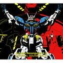 【送料無料】TVアニメ『ガンダム Gのレコンギスタ』オリジナルサウンドトラック/TVサントラ[CD]【返品種別A】