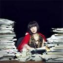 いろはにほへと/孤独のあかつき/椎名林檎[CD]【返品種別A】