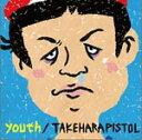 【送料無料】youth/竹原ピストル[CD]【返品種別A】