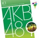 【送料無料】teamK1ststage「PARTYが始まるよ」studiorecordings/AKB48[CD]【返品種別A】【smtb-k】【w2】