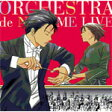 【送料無料】「のだめオーケストラ」LIVE!/のだめオーケストラ[CD]【返品種別A】