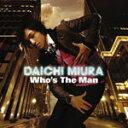 【送料無料】Who's The Man(DVD付)/三浦大知[CD+DVD]【返品種別A】【smtb-k】【w2】