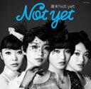 偶像名: Na行 - 週末Not yet(Type-C)/Not yet[CD]通常盤【返品種別A】