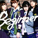 Beginner(Type-B)/AKB48[CD+DVD]通常盤【返品種別A】
