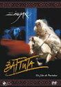 騎馬スペクタクル・ジンガロ「バトゥータ」/ジンガロ[DVD]
