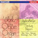 作曲家名: Ha行 - オーボエとオルガンのための作品集/シェレンベルガー(ハンスイェルク)[CD]【返品種別A】