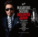【送料無料】DISCOVER JAPAN/鈴木雅之[CD]通常盤【返品種別A】