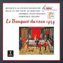 Orchestral Music - 雉の祝宴 〜1454年 ブルゴーニュ公の宮廷における祝宴の音楽/アンサンブル・ジル・バンショワ[CD]【返品種別A】