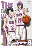 【】黒子のバスケ 2nd SEASON 8/アニメーション[DVD]【返品種別A】