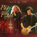 LIVE IN RIO 1996【輸入盤】▼/JIMMY PAGE/ROBERT PLANT[CD]【返品種別A】