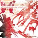 「月奏〜ツキカナデ」-Ar_Tonelico hymmnos concert Side 紅-/ゲーム・ミュージック[CD]【返品種別A】