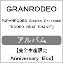 """【送料無料】[限定盤][先着特典付]GRANRODEO Singles Collection""""RODEO BEAT SHAKE""""【完全生産限定 Anniversary Box】/GRANRODEO[HQCD+.."""