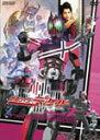 【送料無料】仮面ライダーディケイド Volume.7/特撮(映像)[DVD]【返品種別A】
