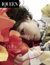"IQUEEN Vol.9 北乃きい ""DRY FLOWER""/北乃きい[Blu-ray]【返品種別A】"