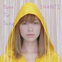 BORN TO SING/SHANTI[CD]【返品種別A】