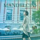 艺人名: H - 【送料無料】Mandelcini/平賀マリカ[CD]【返品種別A】