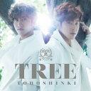 【送料無料】TREE(DVD付/ジャケットA)/東方神起[CD+DVD]【返品種別A】