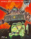 【送料無料】機動戦士ガンダム THE ORIGIN I【Blu-ray】/アニメーション[Blu-ray]【返品種別A】