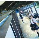 世界には愛しかない(TYPE-B)/欅坂46[CD+DVD]【返品種別A】