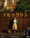 【送料無料】[枚数限定][限定版]ブルックリン 2枚組ブルーレイ&DVD〔初回生産限定〕/シアーシャ・ローナン[Blu-ray]【返品種別A】