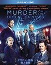 【送料無料】オリエント急行殺人事件 2枚組ブルーレイ DVD/ケネス ブラナー Blu-ray 【返品種別A】
