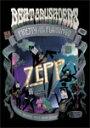 Oh my ZEPP/PRETTY IN PINK FLAMINGO/BEAT CRUSADERS[DVD]【返品種別A】