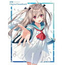 【送料無料】 限定盤 ATRI -My Dear Moments- Original Soundtrack(初回生産限定盤)/ゲーム ミュージック CD DVD 【返品種別A】