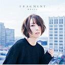 FRAGMENT/藍井エイル[CD]通常盤【返品種別A】