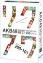 【送料無料】[枚数限定]AKB48 リクエストアワーセットリストベスト200 2014(200~101ver.)スペシャルBlu-ray BOX/AKB48[Blu-ray]【返品種別A】