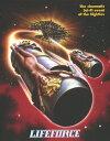 【送料無料】スペースバンパイア≪最終盤≫/スティーヴ・レイルズバック[Blu-ray]【返品種別A】