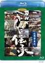 【送料無料】NHK ふるさとの伝承/北海道・東北/ドキュメント[Blu-ray]【返品種別A】