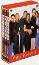【送料無料】フレンズ2 セカンド・シーズン DVDコレクターズセット2/デヴィッド・シュワイマー[DVD]【返品種別A】