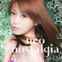 【送料無料】Neo Nostalgia/岡部磨知[CD+DVD]【返品種別A】