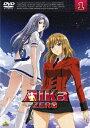 【送料無料】AIKa ZERO 1/アニメーション[DVD]【返品種別A】