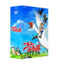 【送料無料】ニルスのふしぎな旅 DVD-BOX/アニメーション[DVD]【返品種別A】